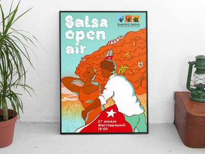 Salsa open air poster