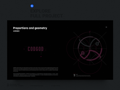 CODGOD VIS - Born of Win the Game illustration typography vi logo calligraphy