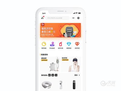 Chnia Telecom Project white simple ux ui