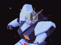 Gundam Nu