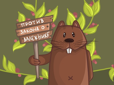 Beaver protester