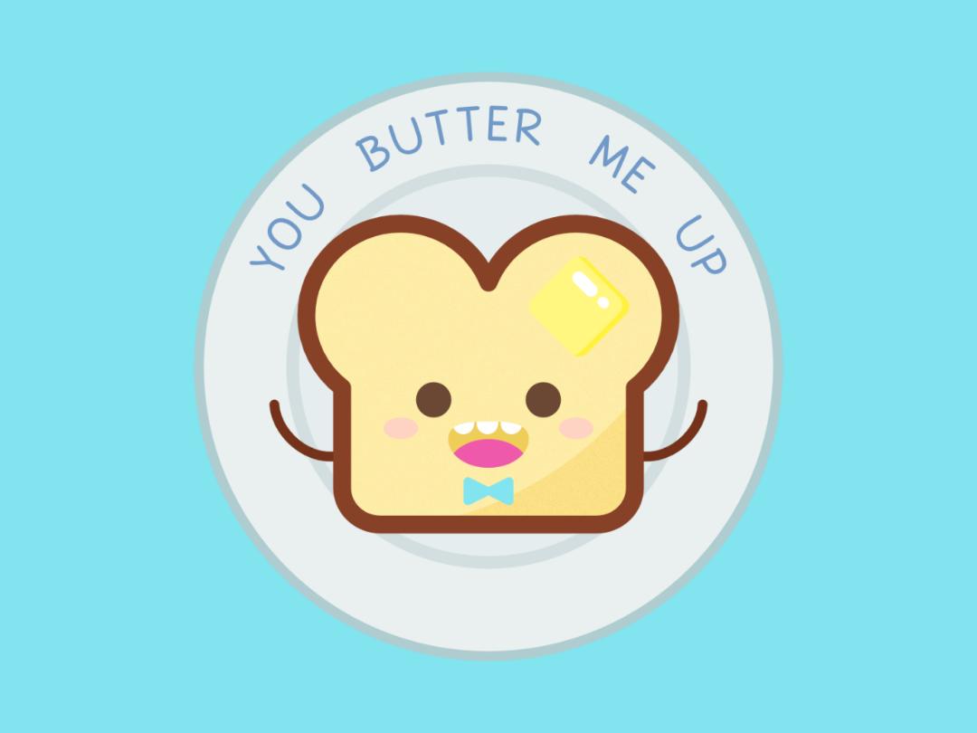 You Butter Me Up affinity designer 2d pun food cute illustration vector