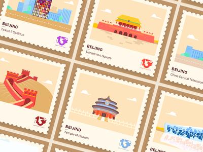 Beijing landmark building exercise