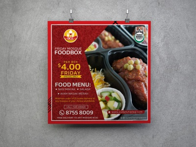 Friday Mosque FOODBOX Banner sale promotion online marketing holiday google fun enjoy discount commercial banners ads banners advertising advertisement advert ads photoshop banner ads banner design