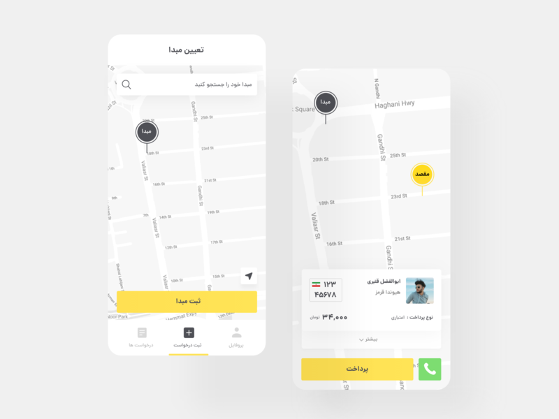Delivery app bike rider driver uber taxi delivery design design app food delivery food delivery service app design app delivery