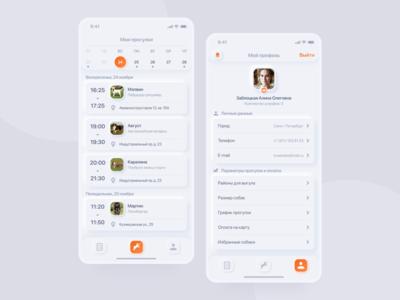 Walk App Neumorphism (Soft UI)
