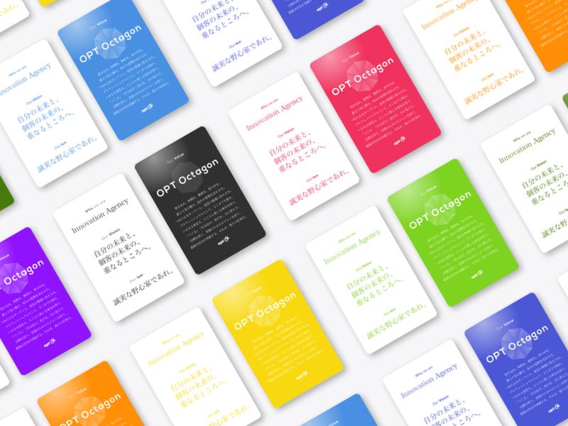 Credo Cards value vision credo inner-branding card