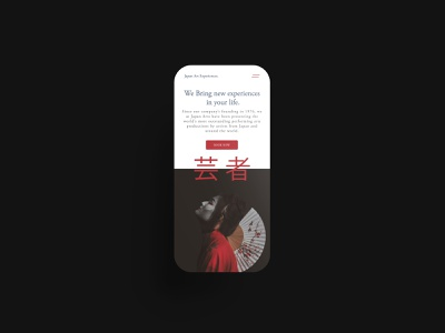 Japan Art Experiences. artworked artworks agence communication marseille app design web designer web design app designer artwork agence digitale marseille agence web marseille digital agency advertising branding website design web ux ui landing page webdesign