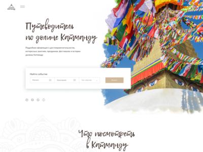 Kathmandu Valley Travel Guide Website Design