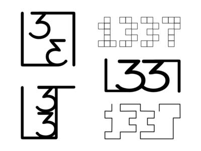 1337 Logos