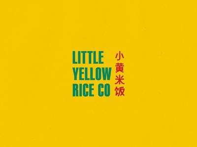 Malaysian Logo Design penang drink food restaurant small business start up turtle and hare logo design street food independent visual identity branding
