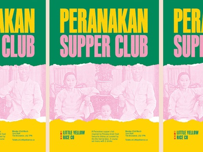 Peranakan Supper Club penang drink food restaurant small business start up turtle and hare logo design street food independent visual identity branding
