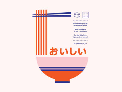 Ramen Bar Pop Up Poster