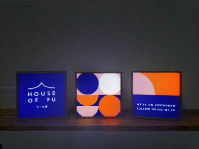 House of Fu Lightbox