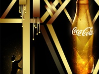 The Golden Drink