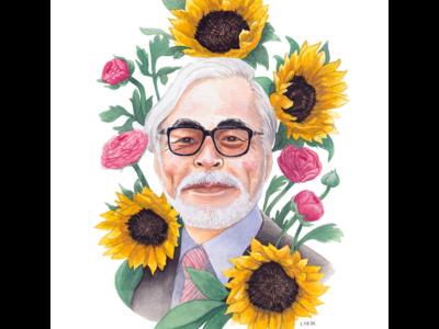 Miyazaki Bouquet