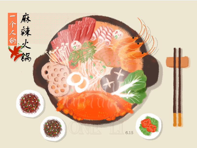 Daily practice19615 food branding illustration oneli design ui