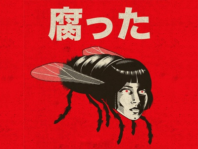 Ero-Guro horror art cd artwork poster design graphic design illustration