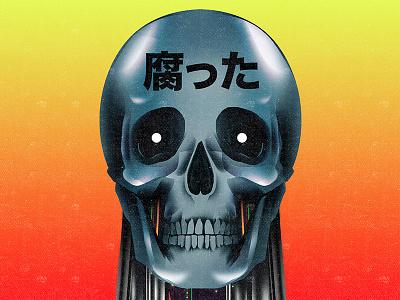 Necrobot poster design graphic design illustration