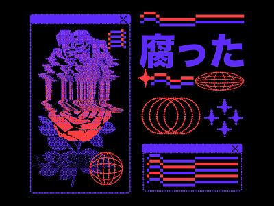 サイバーパンク lofi aesthetic graphic design illustration