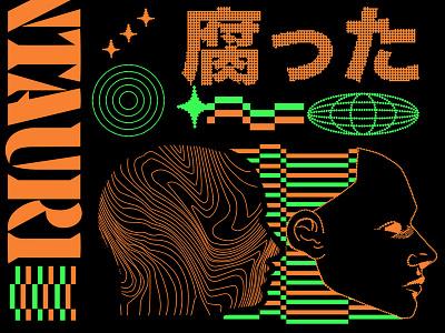 Centauri IV retrowave lofi aesthetic illustration graphic design