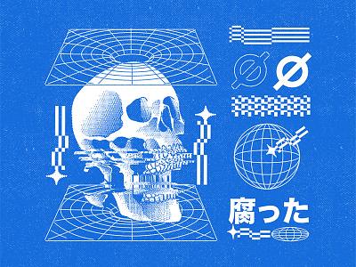 水瓶座 aesthetic retro graphic design illustration