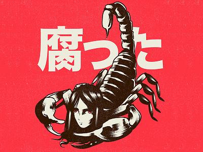 サイバーパンク horror anime aesthetic poster design graphic design illustration