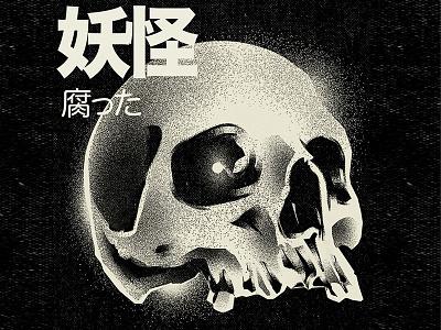 妖怪 aesthetic digital illustration poster design illustration graphic design