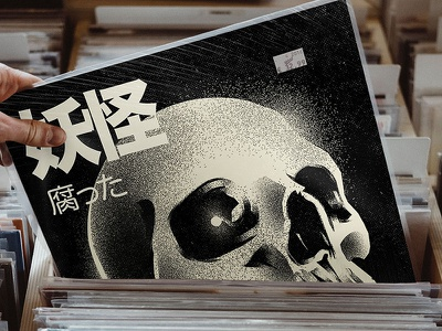 妖怪 vinyl cover vinyl record graphic design illustration