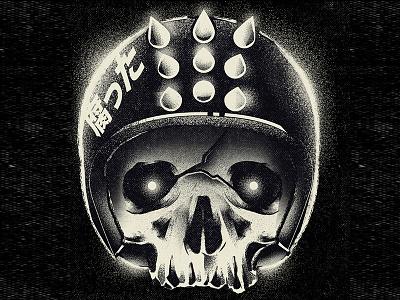 妖怪 poster design aesthetic graphic design illustration