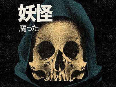 妖怪 vinyl design vinyl cover graphic design illustration