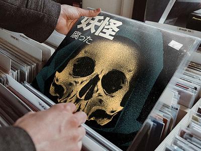 妖怪 vinyl design vinyl cover vinyl record graphic design illustration