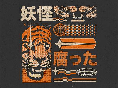 妖怪 vinyl cover vinyl record illustration graphic design