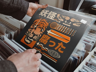 妖怪 vinyl design vinyl record graphic design illustration