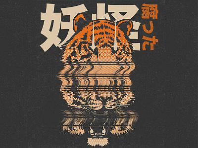 妖怪 vinyl design vinyl cover retro lofi aesthetic graphic design illustration