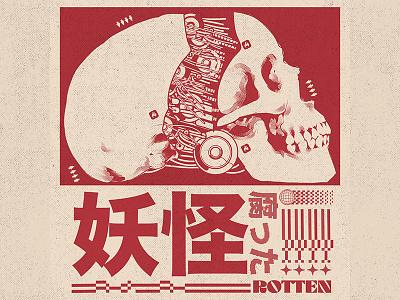 妖怪 aesthetic cyberpunk retro retrowave retro design poster design graphic design illustration