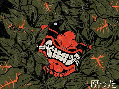Dead poster design lofi aesthetic illustrator graphic design illustration