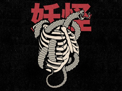 SINNER poster art snake aesthetics illustration graphic design