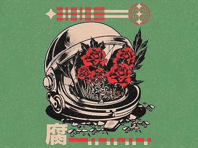 Cliche cover artwork cover design retro design aesthetic space skull illustrator graphic design illustration