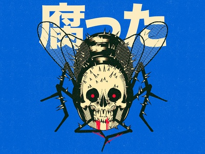 ROTTEN aesthetic music vinyl cover cover fly logo skull character graphic design cartoon vector design illustration