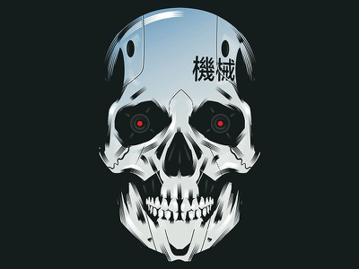 T-800 vector illustration adobe illustrator wacom wacom cintiq terminator t800 skull character adobe pop texture digital stay rotten illustration digital vector art illustrator graphic design vector design illustration