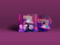 Lil Karaibrahimgil - Kitabımı Al Single Cover