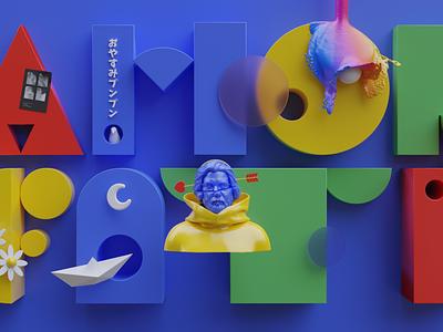 Amor Fati blender personal love typogaphy colors portrait illustration