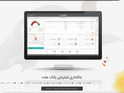 New Bank mellat Internet Banking