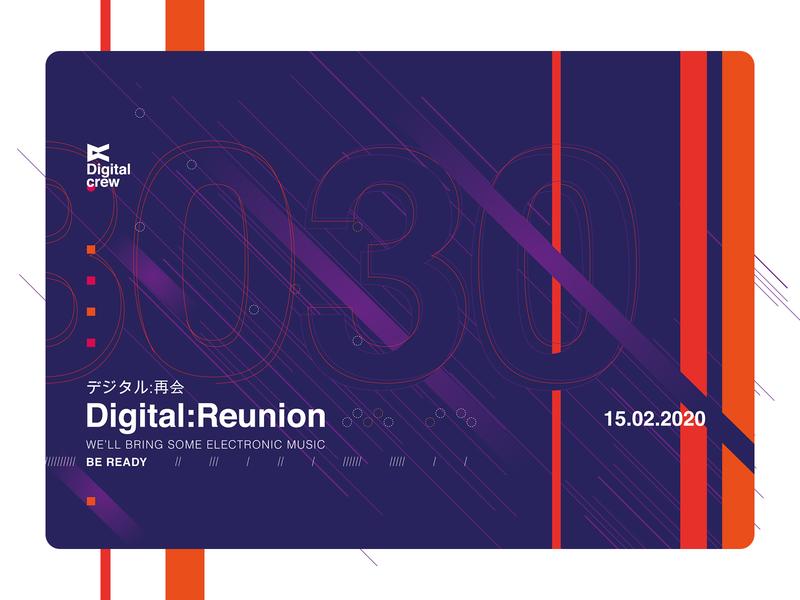 DIGITAL:REUNION typography design vector illustration flat ui