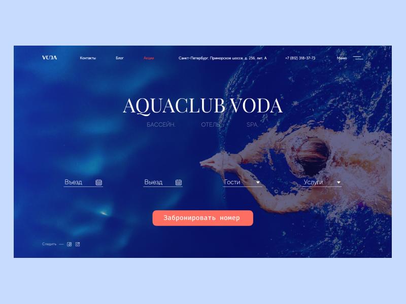 redesign main page mainpage web ui design