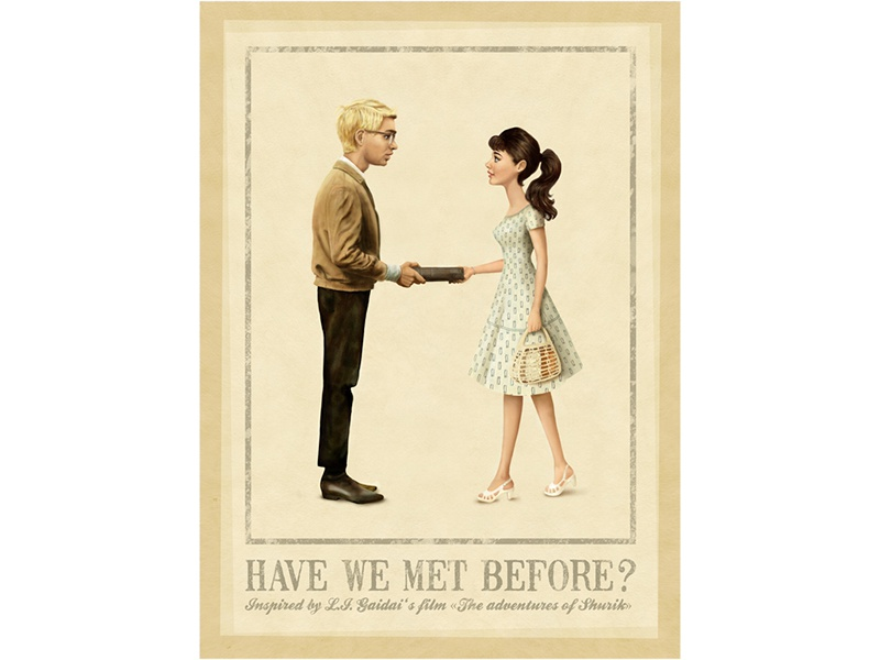 Have We Met Before? Poster Version retro poster love students character russian photoshop graphics illustrator paint artist soviet union
