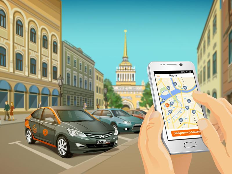 City parking sketch4 car city character vector house citymap smartphone russia saint petersburg