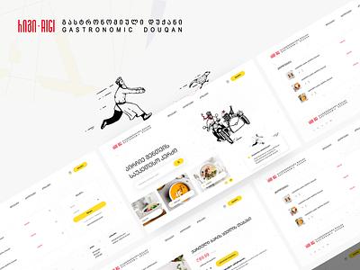 RIGI  Ecommerce illustration branding murjikneli webdesign web gagi clean design ux ui