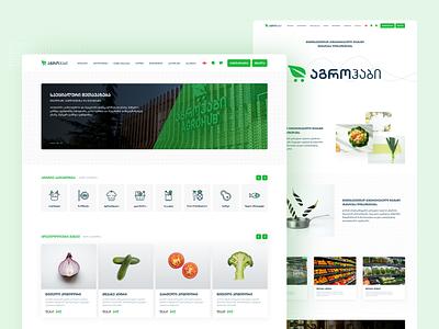 Agrohub Web Design ecommerce market webdesign web ux ui clean design